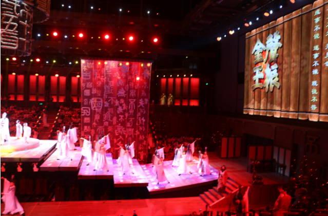 曲阜尼山圣境文化夜游活动精彩上演大型舞台剧《金声玉振》观众爆满