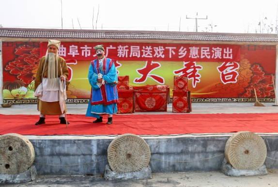 曲阜尼山镇送戏下乡繁荣农村文化生活助力乡村文化振兴