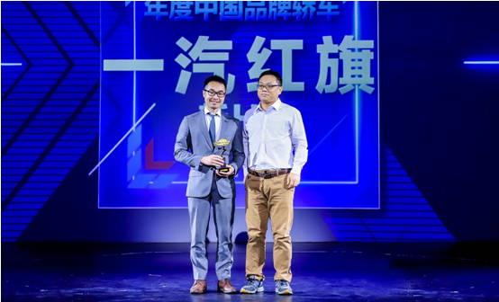 斩获30余项媒体大奖 红旗品牌闪耀广州车展