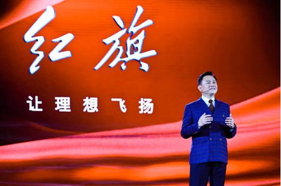 新红旗品牌战略快速落地 提前达成2018年30,000辆销售目标