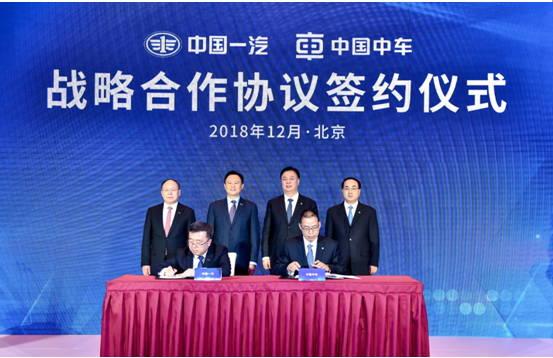 中国一汽与中国中车签署战略合作协议
