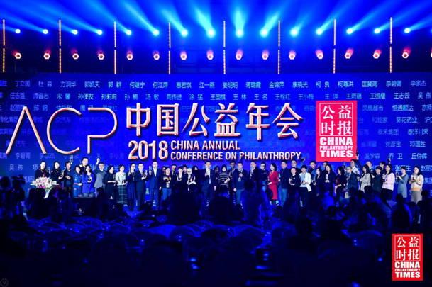 中国一汽荣获年度中国公益企业和企业社会责任年度影响力奖