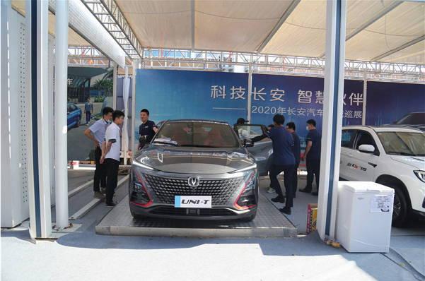 从设计到科技极具未来 长安汽车UNI-T淮南站闪亮登场