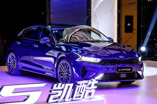 国产版首次公开亮相,起亚凯酷造型升级更成熟大胆,成都车展预售