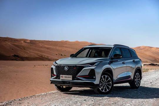加冕中国SUV单品销量王  CS75PLUS是如何力压合资竞品的