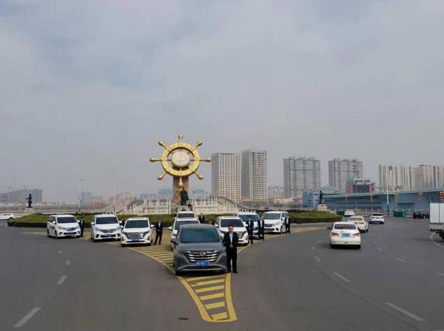 顺道出行入驻滨州――打开特惠出行新方式