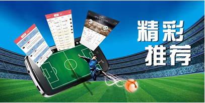 门将体育-法甲射手榜,19-20赛季竞技视频首选逛球街