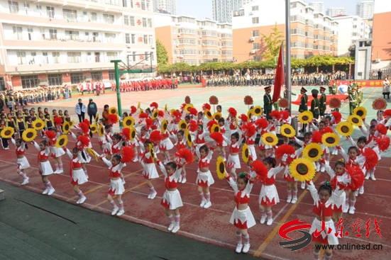 临沂兰山小学体育节开幕啦!