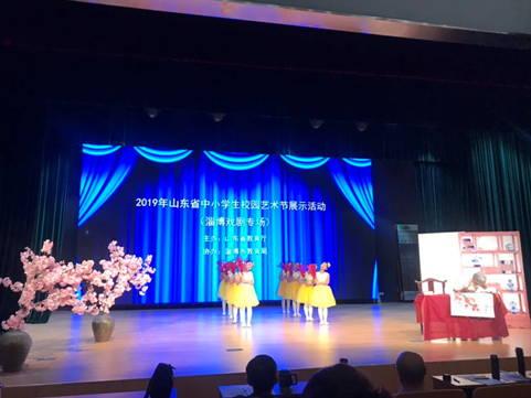 博山区四十亩地小学课本剧《梅花魂》参加山东省校园艺术节展演