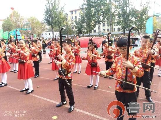 临沂第一实验小学举办第十届体育节