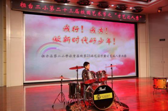 """淄博市桓台县第二小学举行校园""""才艺达人秀"""