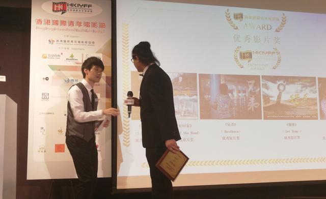 导演:吴静儿荣获香港国际青年电影节最佳优秀公益短片奖