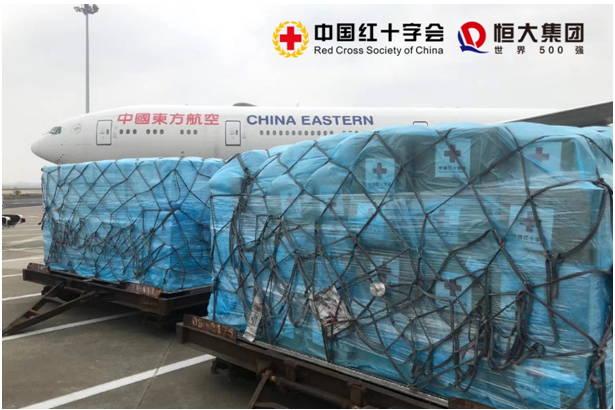 全球抗疫的中国力量 恒大再捐1亿支持中国红十字会开展国际援助