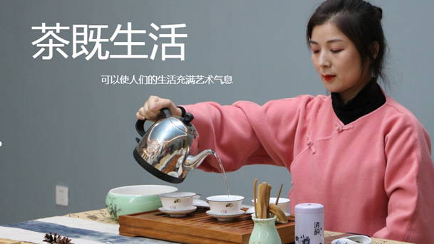 茶艺文化进书院,培养学生高雅领袖气质