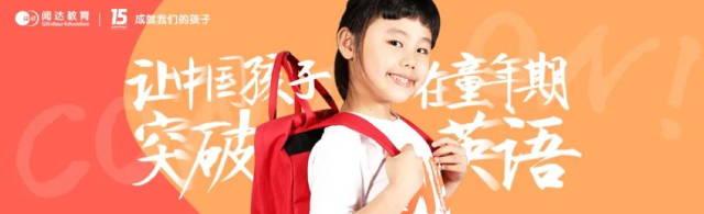 """闻达教育获匠心品牌认证,上榜""""2021保障消费者权益先进单位""""!"""