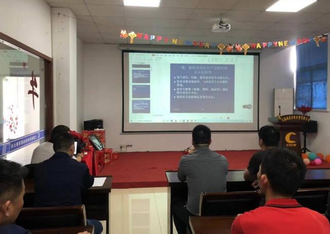 上海古乾开展消防安全知识培训暨消防实地演练活动