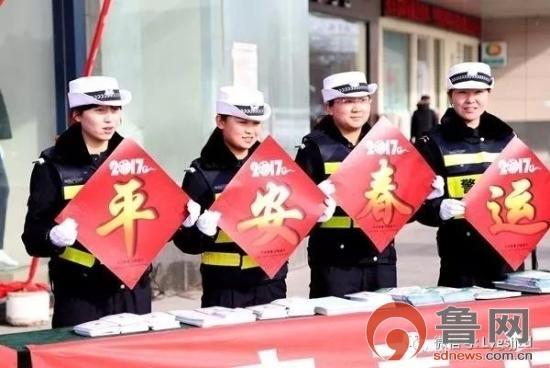 """临沂高速交警:创新举措 营造""""春运""""交通安全宣传氛围"""
