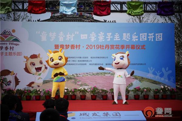 山东省内面积最大四季亲子乐园开园 再添青岛新地标