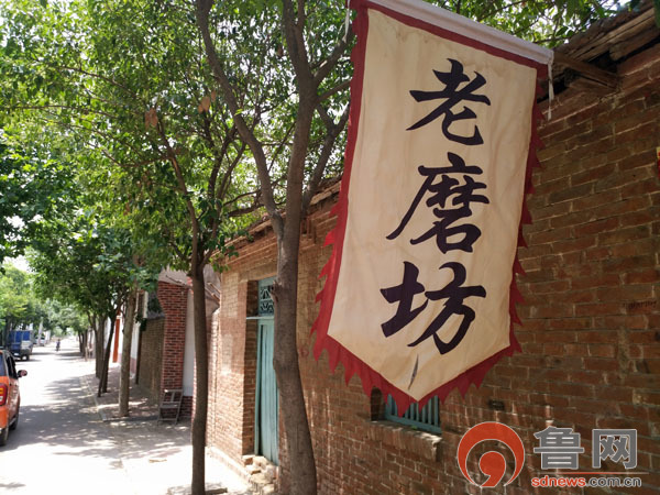 菏泽市开发区郝庄:留住乡村记忆 建设美丽乡村