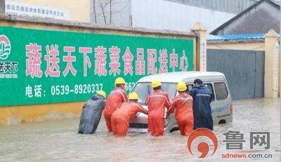 向水而行 守护疾风骤雨中的光明
