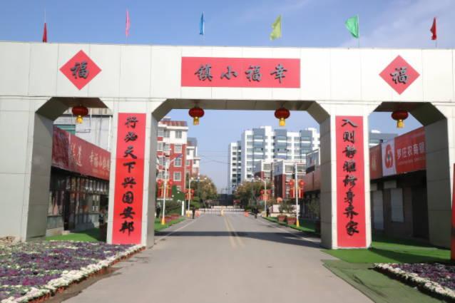 """临沂罗庄:""""四级灌溉""""浇出百姓幸福生活"""