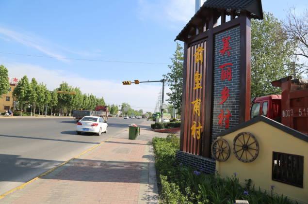 滕州市鲍沟镇:镇域环境整治持续发力 绘就秀美乡村新画卷
