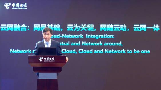 中国电信董事长柯瑞文: 引领全球5G SA产业  打造云网融合最佳实践