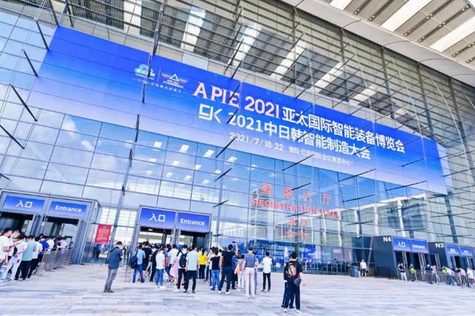 载誉收官 智造辉煌 �2021亚太国际智能装备博览会圆满闭幕,感恩有你同行