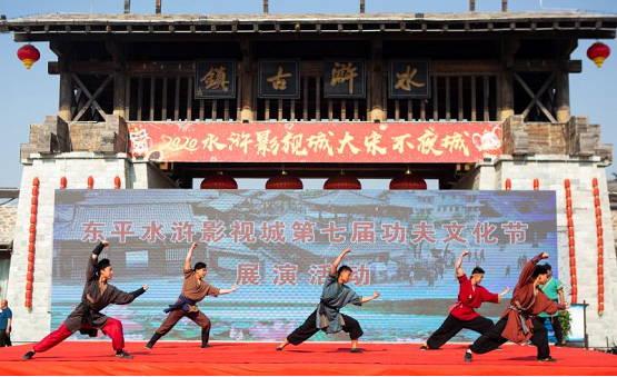 东平湖文化旅游产业促进会成立