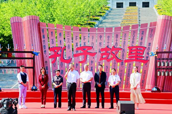 中国旅游日・曲阜尼山圣境田园消夏节拉开序幕