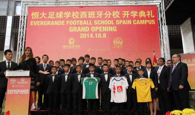 值得称赞!恒大年投5000万培养中国足球人才