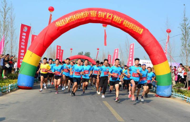 郯城县归昌乡第二届姜湖贡米杯稻田马拉松比赛成功举办