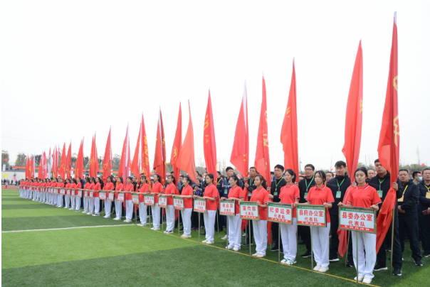 沂水县第二届全民运动会盛大开幕